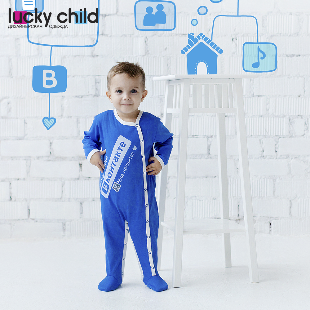 Jumpsuit Lucky Child for boys 9-162 Children's clothes kids Rompers for baby