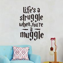 """Life is a struggle..."" Funny Harry Potter Wall Stickers Quotes Vinyl Wall Decals For Teens Room Wall Decoration(China)"