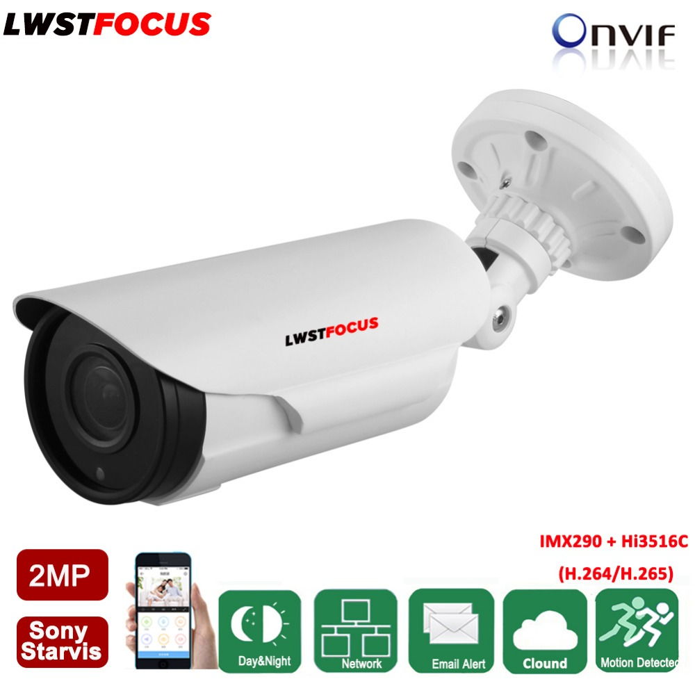 IP Camera IMX290+Hi3516C 2MP Full HD 1080P Onvif 2.8-12mm Zoom Outdoor Waterproof ip66 Night Vision P2P Security CCTV Cameras h265 2mp sony imx290 hi3516c security ip
