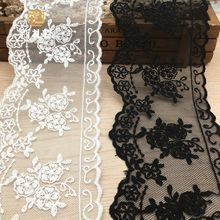 Milk silk embroidery bar code water-soluble lace