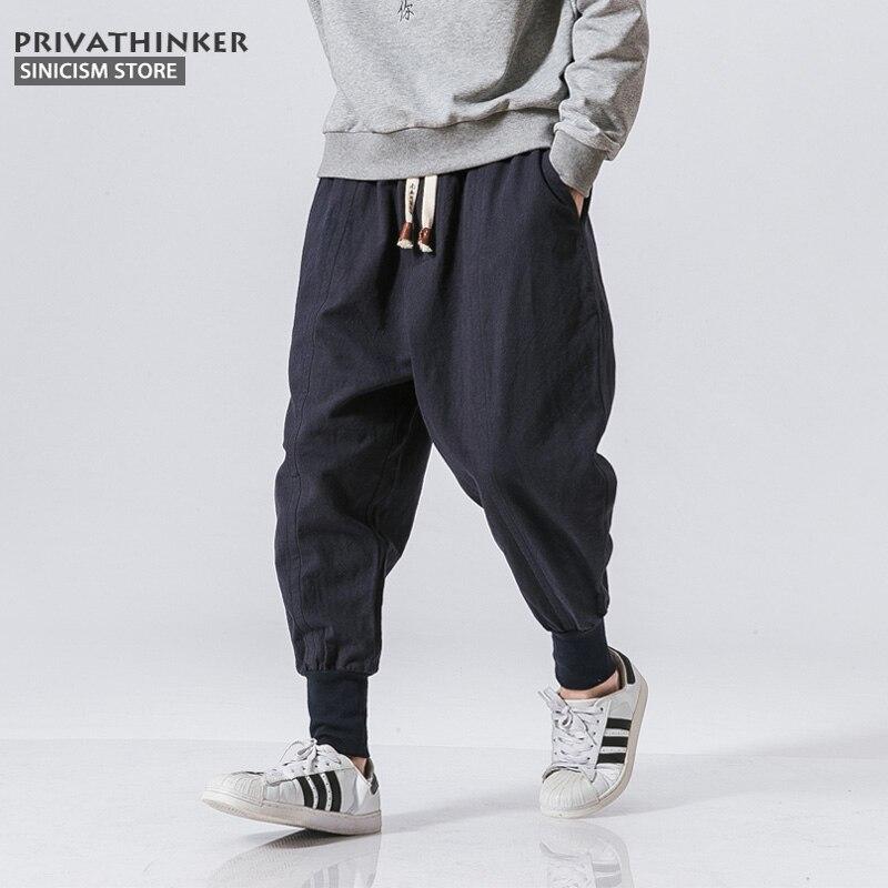Sincism Store Men Harem Pants Japanese Casual Cotton Linen Trouser Man Jogger Pants Chinese Baggy Pants