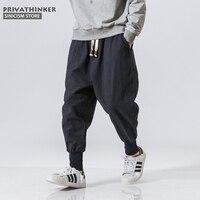 Sinicism магазин японский повседневный хлопок льняные брюки мужские шаровары мужские лодыжки бандаж Jogger Брюки Китайская традиционная одежда