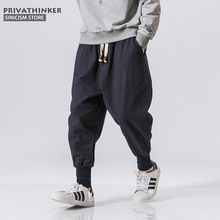 PRIVATHINKER Sinicism Store Japanese Casual Cotton Linen Trouser Male Harem Pant Men