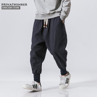 Sinicism Store Japanese Casual Cotton Linen Trouser Male Harem Pant Men Ankle Banded Jogger Pant Chinese Traditional Clothe