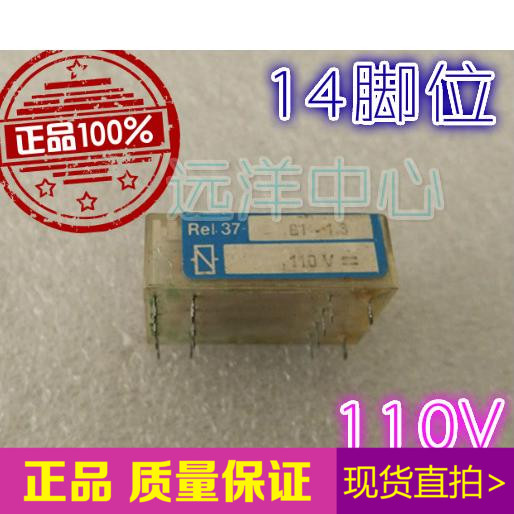 REL37-B1-1.3  B1-1.3  Rel37-110V   REI 37 цена 2017