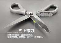 Imported Industrial Grade Stainless Steel Scissors Household Scissors Kitchen Scissors Office Scissors Sharp