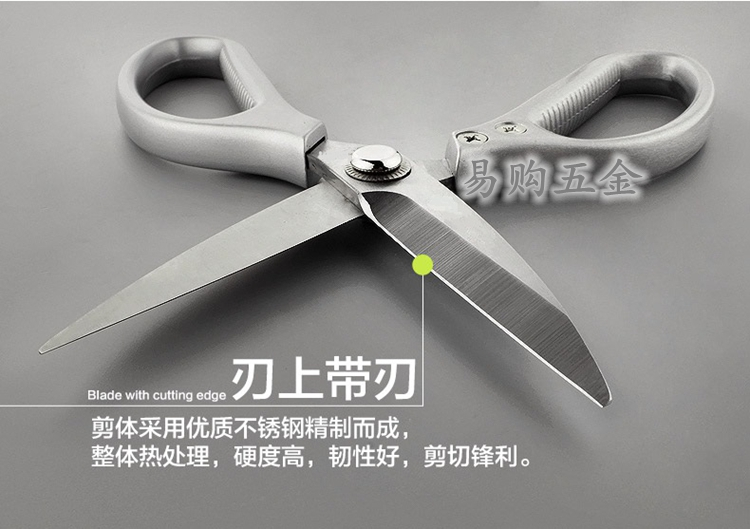 Imported industrial grade stainless steel scissors household scissors kitchen scissors office scissors sharp варочная панель электрическая whirlpool akt 8130 lx черный page 2