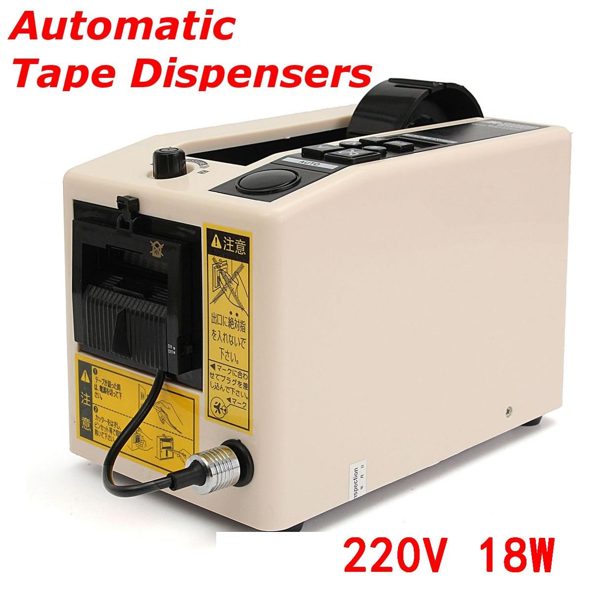 220 V 18 W dispensadores automáticos de cinta adhesiva eléctrica máquina de embalaje herramienta de corte de cinta equipo de oficina