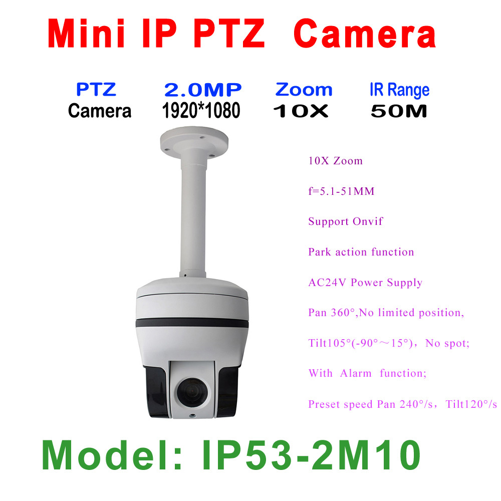 2.0MP 1080P IP Camera High Speed Dome PTZ Camera Outdoor Security Camera with 10X Optical Zoom Pan Tilt Night Vision, With Alarm 4 in 1 ir high speed dome camera ahd tvi cvi cvbs 1080p output ir night vision 150m ptz dome camera with wiper