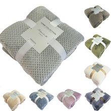 Couverture en flanelle épaisse, Plaid doux et chaud, couleur unie, pour lit, canapé, drap de lit, hiver
