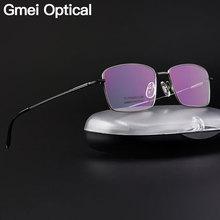 Gmei 광학 초경량 100% 순수 티타늄 전체 테두리 안경 프레임 비즈니스 남성 근시 독서 처방 안경 LR8980