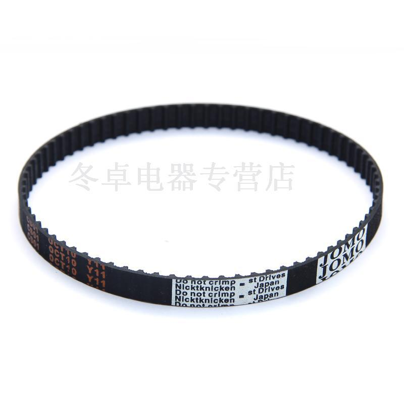 Bag Closer Belt,Motor Belt,Rubber Material,GK26-1A Series Bag Sewing Machine Spare Parts,Great Quality,For Flying Man,Liema...