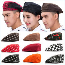 Hot Sale Chef Hats Cafe Bar Waiter Beret Restaurant Kitchen Workwear Baking Caps Men Women Breathable Forward Caps Chef Uniforms(China)