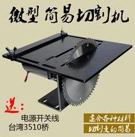 350W high power multi function widening mini table saw woodworking jade beeswax saw bead hardwood cutting machine