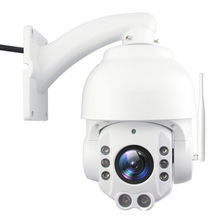 1.3Megapixel 960P HD 4.7~84.6mm 20X Optical Zoom IR-Cut Night Vision PTZ Outdoor IP Security wifi Dome Cameras ONVIF