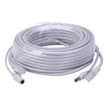 Hamrolte 5 м/10 м/20 м/30 м на выбор 2,1 мм/5,5 мм разъем RJ45+ DC удлинитель питания Ethernet CCTV кабель для ip-камер NVR системы