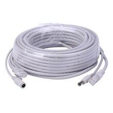 Hamrolte 5M/10M/20M/30M Optional 2.1mm/5.5mm jack RJ45 + DC Power  Extension Ethernet CCTV Cable  For IP Cameras NVR System