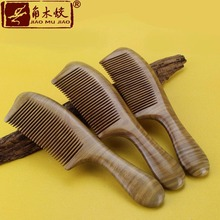 100% Natural Genuine JIAO MU high quality Green Sandalwood Handmade fine Tooth Wooden Comb Long handle