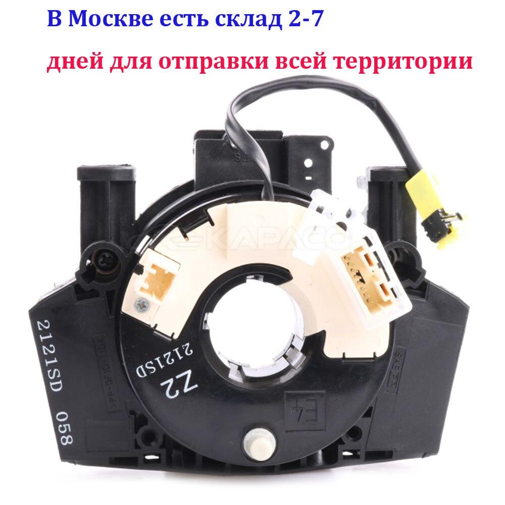 GZKAIMIN Real New Spiral Cable Clock Spring 25567-EB301 for Nissan Tiida Navara