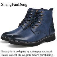 Мужские ботинки зимние ботинки из натуральной кожи модные мужские зимние ботинки мужские ботинки до середины икры с острым носком Нескольз