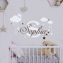 Cloud Stars Vinyl Wall Sticker For Kids Room Decoration Personalized Custom Name Decal Nursery Bedroom Decor Poster GY013