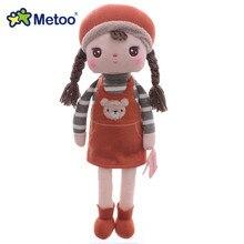 Metoo Angela Plush Toys Official METOO Bear Style Orange Skirt Angela Girl Plush Baby Toy Doll Birthday Gifts 16''