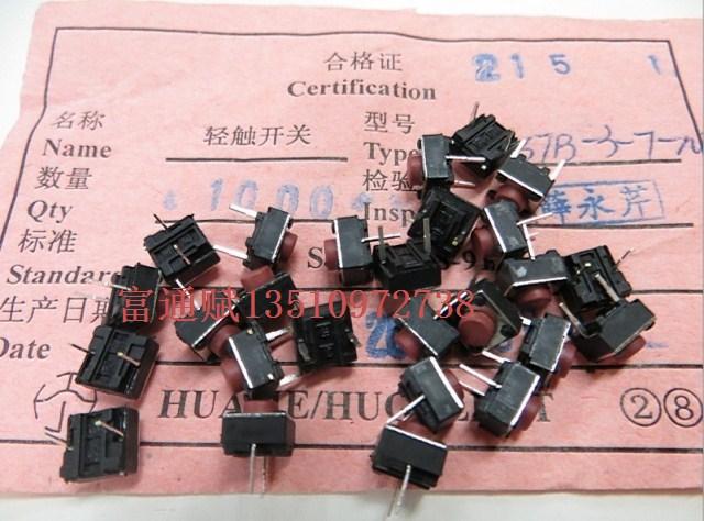 ... Schalter Korea Kaufen BilligSchalter Korea Partien Aus China   Esszimmer  H Amp Ouml Ffner ...