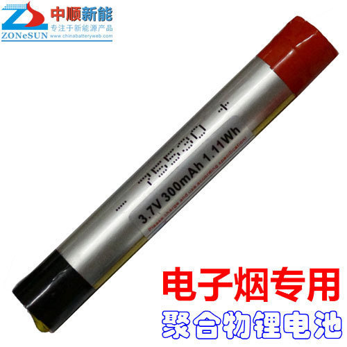 Shun 300mAh 3 7V 5C high power cylindrical lithium polymer battery 75530 handheld font b electronic