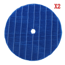 2pcs טוב באיכות אוויר מטהר חלקי אדים מסנן עבור DaiKin MCK57LMV2 סדרת MCK57LMV2 W MCK57LMV2 R MCK57LMV2 A