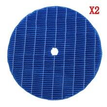 2pcs Good quality Air Purifier Parts humidifier Filter for DaiKin MCK57LMV2 series MCK57LMV2 W MCK57LMV2 R MCK57LMV2 A