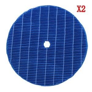 Image 1 - 2pcs Good quality Air Purifier Parts humidifier Filter for DaiKin MCK57LMV2 series MCK57LMV2 W MCK57LMV2 R MCK57LMV2 A