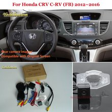 Rear View Camera For Honda CRV C-RV (FB) 2012~2016 - Back Up Reverse Camera Sets RCA & Original Screen Compatible