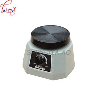 Dental Gypsum Oscillator JT-14 Disc Gypsum Oscillator Gypsum Vibrator Gray Small Circular 110/220V 1PC