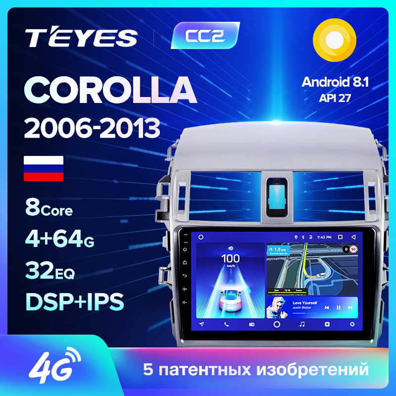 TEYES CC2 For Toyota Corolla 10 E140 E150 2006-2013 Car Radio Multimedia Video Player Navigation GPS Android 8.1 No 2din 2 din