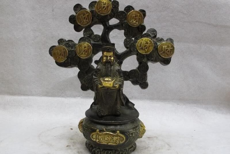 Cina Folk Classic Bronzo Rame Dorato Feng Shui Dio della ricchezza mammona Soldi alberoCina Folk Classic Bronzo Rame Dorato Feng Shui Dio della ricchezza mammona Soldi albero