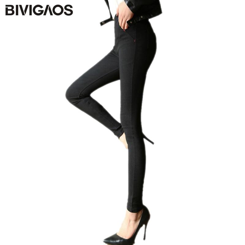 2018 Høst Ny Koreansk Fall Dame Skrap Silm Skinny Jeans Leggings - Kvinneklær - Bilde 1