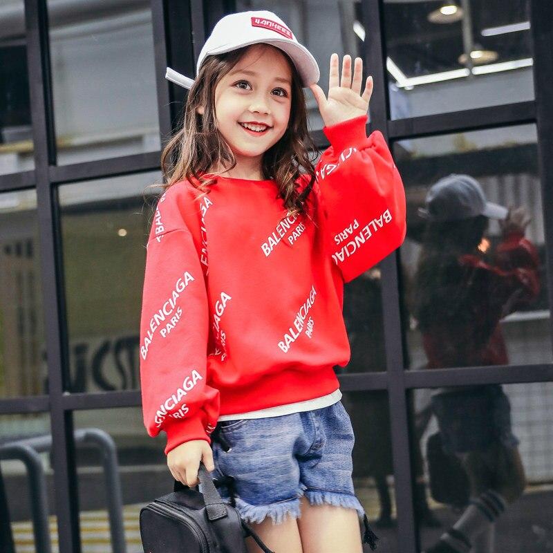 Official Korean Fashion : Korean Street Fashion (With ... |Korean Street Fashion 2014 For Girls