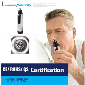 Hot selling nose trimmer for nose brand electric trimer cleaner for nose and ear for men nose trimmer 0 shipping fee Nose & Ear Trimmer