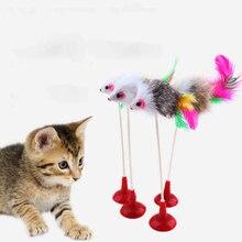 Забавный для домашнего котика игрушки в виде мышки интерактивные аксессуары игры мягкая игрушка для кошки жевать крыса дразнящее перо поймать Мышь Кошки Мяу 50M0273