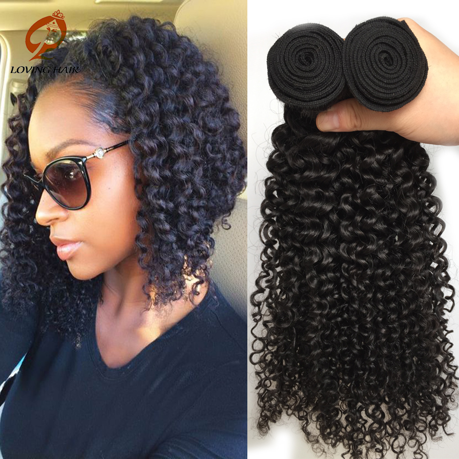 Curly Bob Hairstyle Weave Hair Color Ideas And Styles For 2018