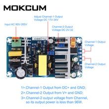 Dual Output Isolation Switching Power Supply Module Adjustab