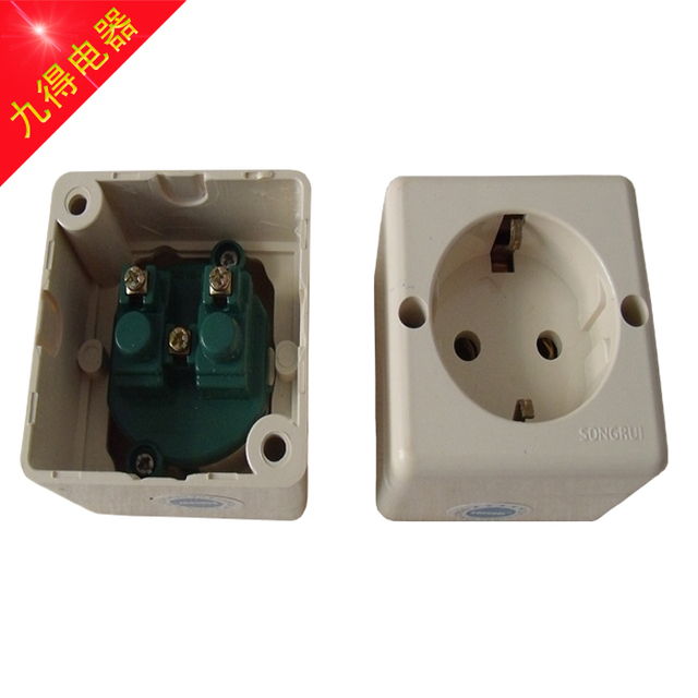 European standard power outlet 16A250V surface mounted wiring socket