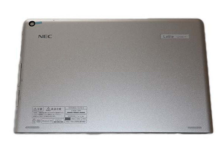 New Original for Lenovo ThinkPad X1 Helix LCD Rear Cover Back Top Case Lid Silver 00HT548