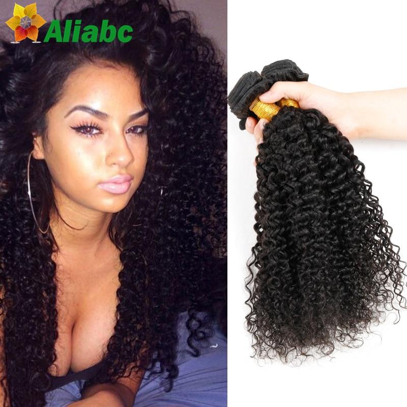 4c weave hair choice image hair extension hair highlights ideas 7a virgin malaysian curly hair weave 4 bundles kinky curly human 7a virgin malaysian curly hair pmusecretfo Images