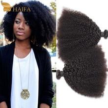 Brazilian afro kinky curly hair 3 Pcs/lot unprocessed Brazilian hair weave bundles human hair cheveux bresilien soft bundles