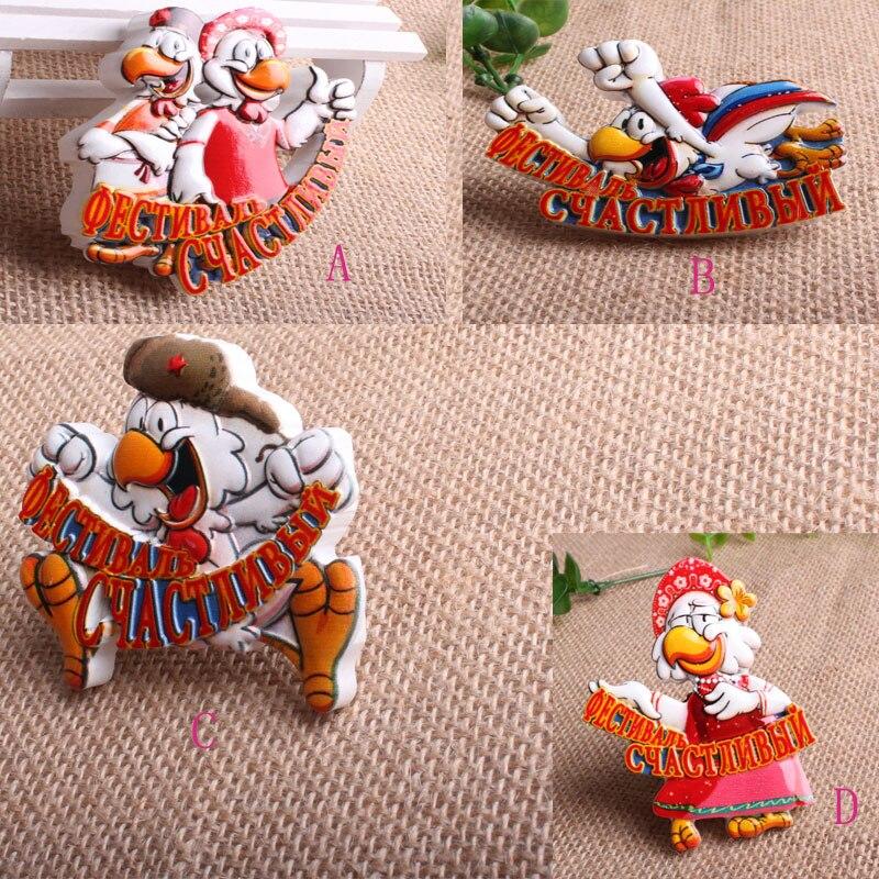 Russia Resin Zodiac Cock Magnet Chicken Fridge Magnet Animal Magnet ...