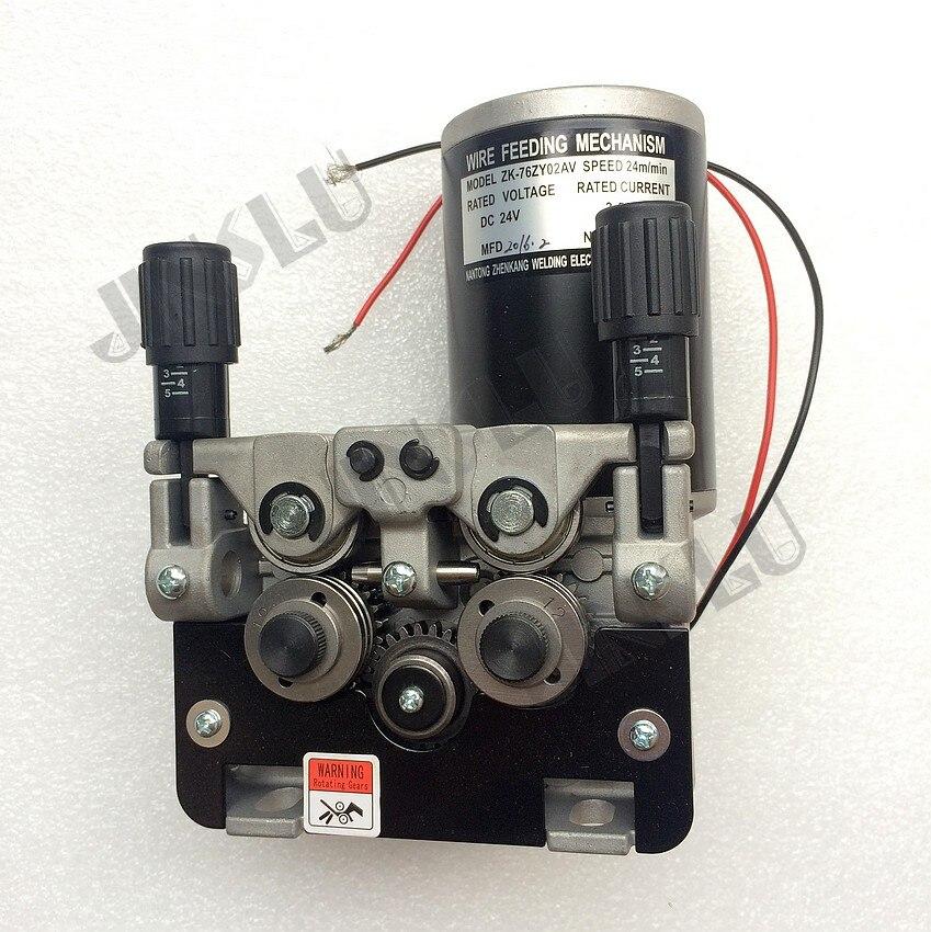 76ZY-02AV Mig chargeur de fil moteur alimentation Machine DC24 1.0-1.2mm 2.0-24 m/Min 1PK pour MIG MAG Machine à souder JINSLU SALE1