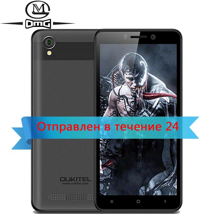 Oukitel C10 téléphone portable Android 8.1 5.0 pouces 18:9 affichage 3G téléphone intelligent 1 GB + 8 GB MTK6580 Quad Core double SIM déverrouiller téléphone portable
