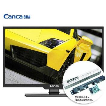 Livraison gratuite CANCA 24HME5000 CP64 24 pouces multimédia HD LED LCD écran plat TV moniteur Full HD HDMI/USB/AV/RF/VGA