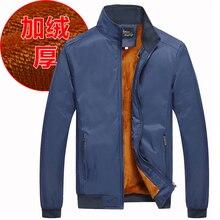 Männer 2016 winter mode lässig einfarbig plus dicke samt jacke Koreanische version allgleiches Dünne flut bequeme mantel M-5XL